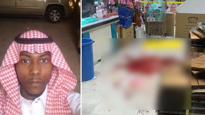 جريمة بسبب كمامة في السعودية!