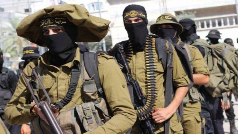 سرايا القدس: نمتلك منظومة أمنية قوية أفشلت الكثير من مخططات العدو ومحاولات الاغتيال