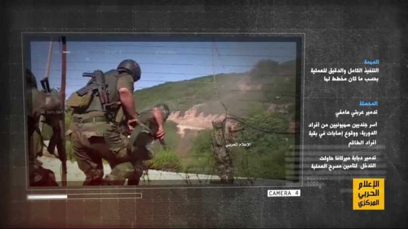 الاعلام في حرب تموز 2006: سماحة السيد الاعلامي الأول