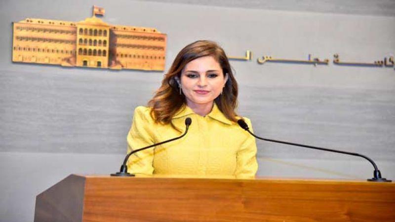 عبد الصمد: إعلان حال الطوارئ في بيروت لأسبوعين والسلطة العسكرية تتولى مسؤولية الحفاظ على الأمن