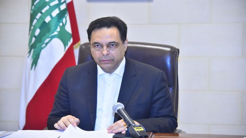 دياب: بيروت ثكلى ولبنان منكوب.. وسيدفع المسؤولون الثمن