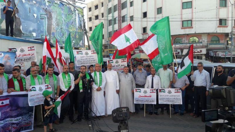 غزة تتضامن مع لبنان