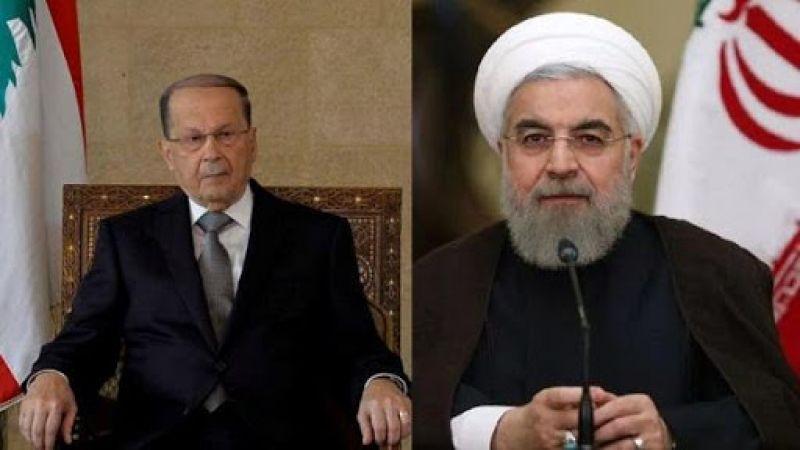 روحاني لنظيره اللبناني: إيران حكومة وشعبًا تقف الى جانب لبنان