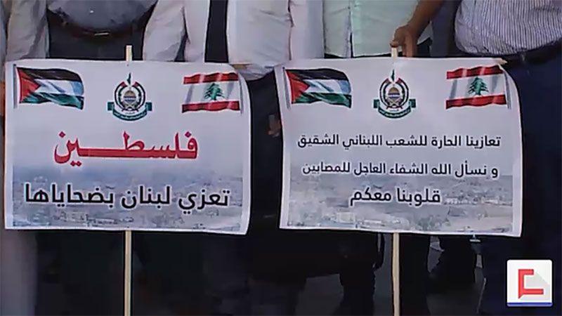 غزة إلى جانب بيروت .. وميادينها تزينت بالعلم اللبناني