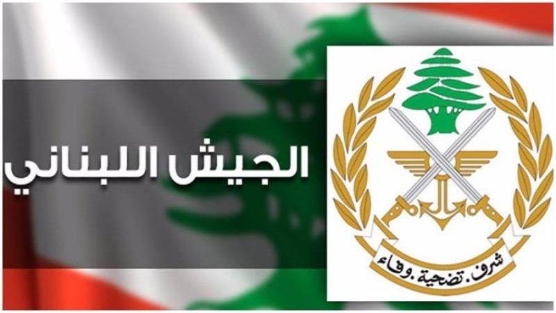 قيادة الجيش تنفي ما يتناقله أحد المواقع الإلكترونية عن دخول عناصر حزبية الى حرم مرفأ بيروت