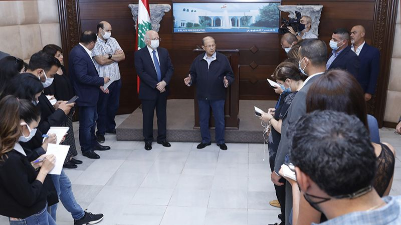 الرئيس عون: لا أحد يمنعني من كشف الحقائق .. والسيادة اللبنانية لن تُمس خلال عهدي