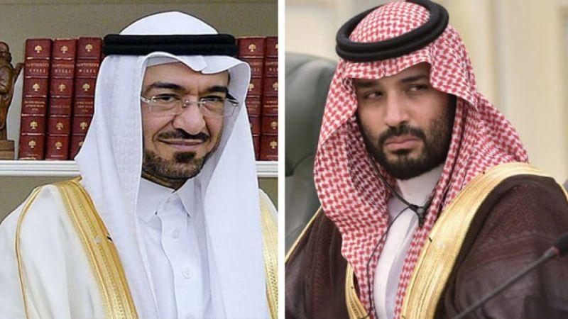 سعد الجبري يُقاضي محمد بن سلمان