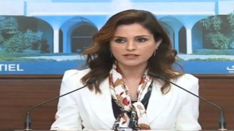 """نكبة بيروت فرصة لإعلام الفتنة..وهذا ما تقوله لـ""""العهد"""" وزيرة الإعلام"""