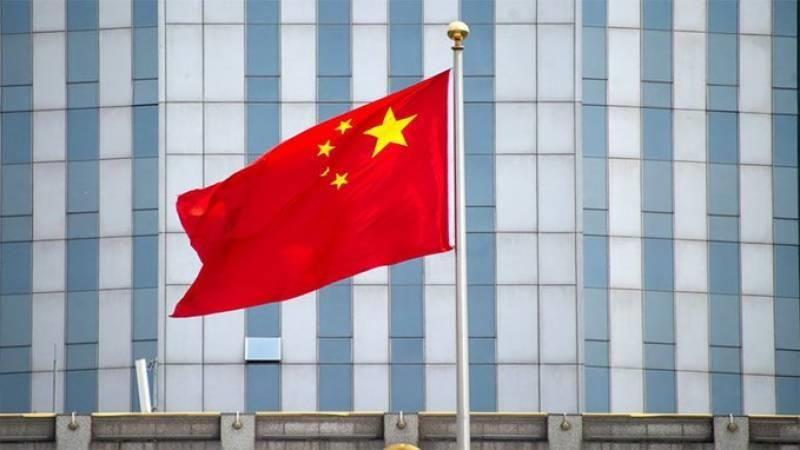 الصين تشجب العقوبات الأميركية: ستؤدي لنتائج عكسية