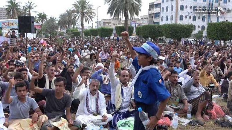 محافظات اليمن تحيي يوم الولاية