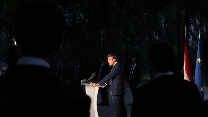 ماكرون في افتتاح مؤتمر المانحين: دورنا أن نكون بجانب الشعب اللبناني