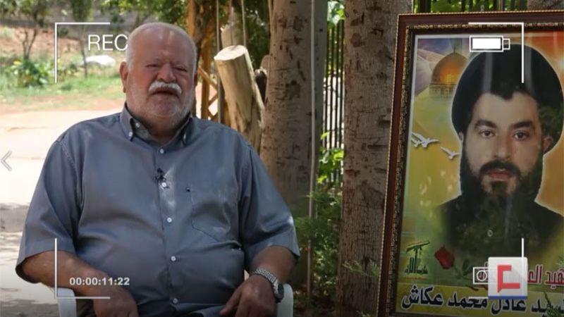 أولى مجازر عدوان تموز 2006: والدا الشهيد السيد عادل عكاش يجددان العهد للمقاومة