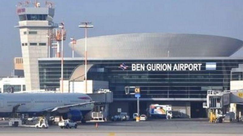 طائرة اسرائيلية تحطّ لـ24 ساعة في الدوحة