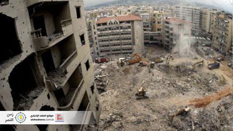13 آب: مجازر ما قبل وقف النار