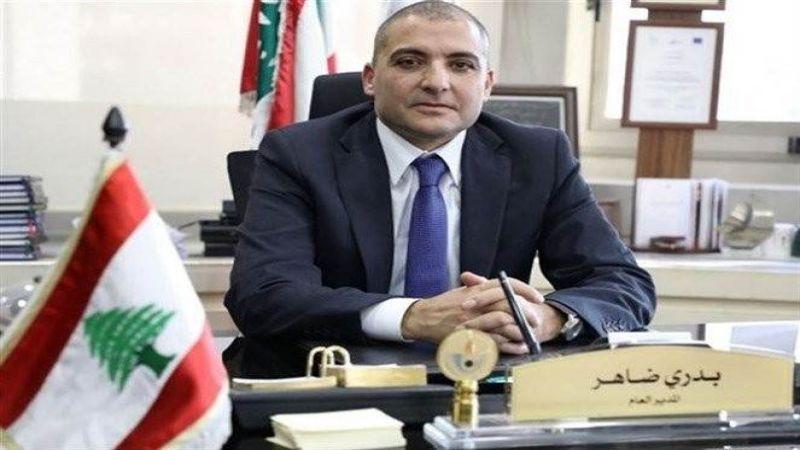 مذكرة وجاهية بتوقيف المدير العام للجمارك بدري ضاهر