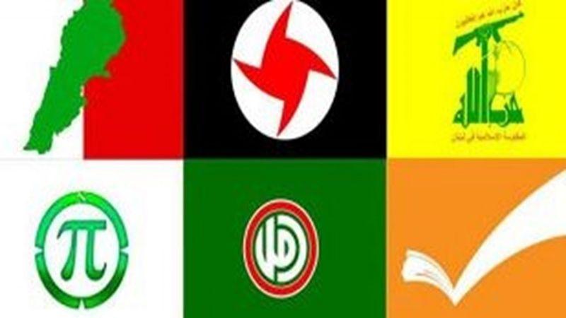 لقاء الأحزاب: مؤشرات على مؤامرة تستهدف الدولة والتحريض على المقاومة