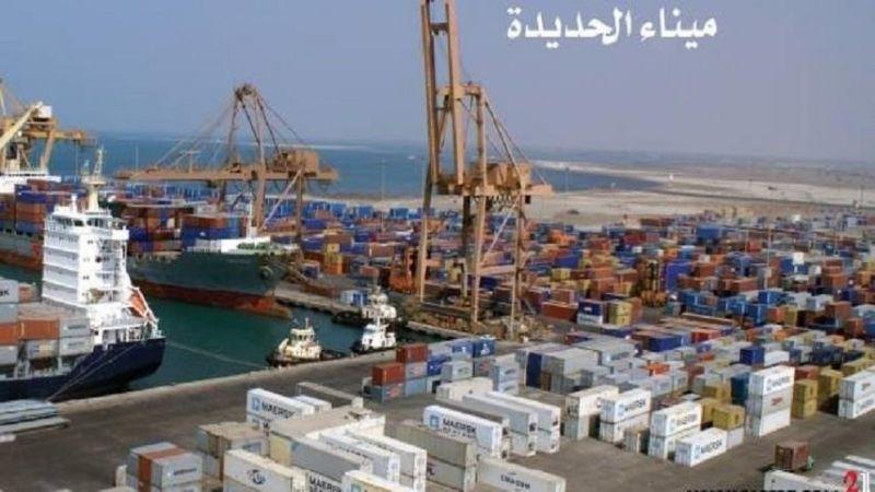 اليمن: مخزون الديزل مهدّد  بسبب حصار العدوان السعودي