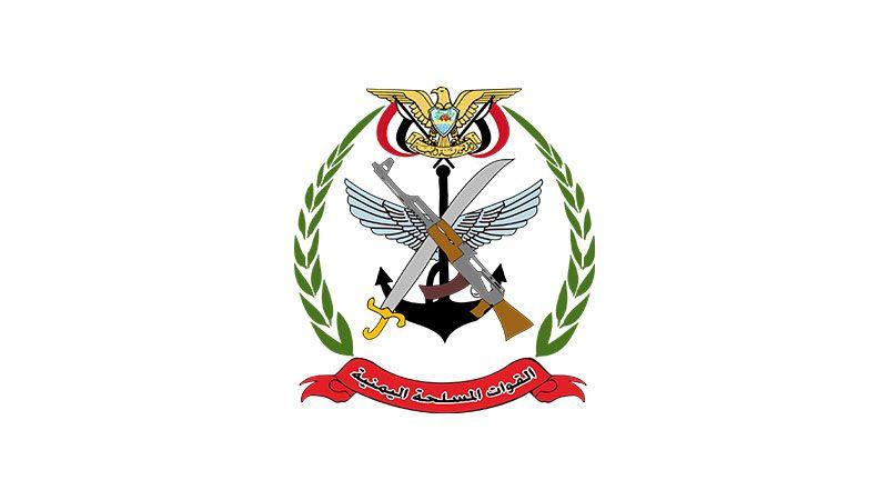 عملية عسكرية يمنية واسعة في البيضاء .. أكثر من 250 قتيلاً وجريحاً وأسيراً