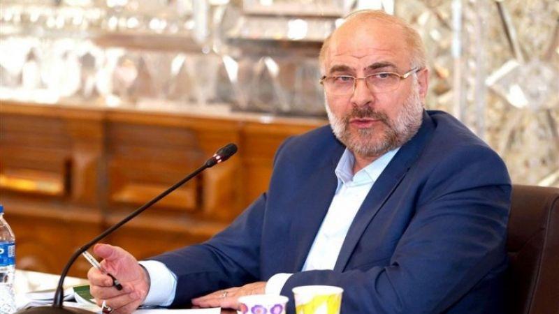 قاليباف يدعو البرلمانات الاسلامية لإدانة التطبيع الإماراتي الصهيوني