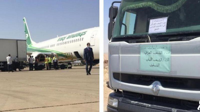 مساعدات عراقية في طريقها إلى لبنان قريبًا