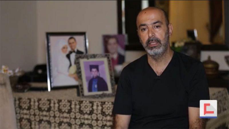 انفجار المرفأ خطف علي أيوب من عائلته: الفراق صعب