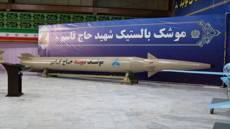 بمدى يفوق الألف كيلومتر.. إيران تزيح الستار عن صاروخيْ حاج قاسم وأبو مهدي
