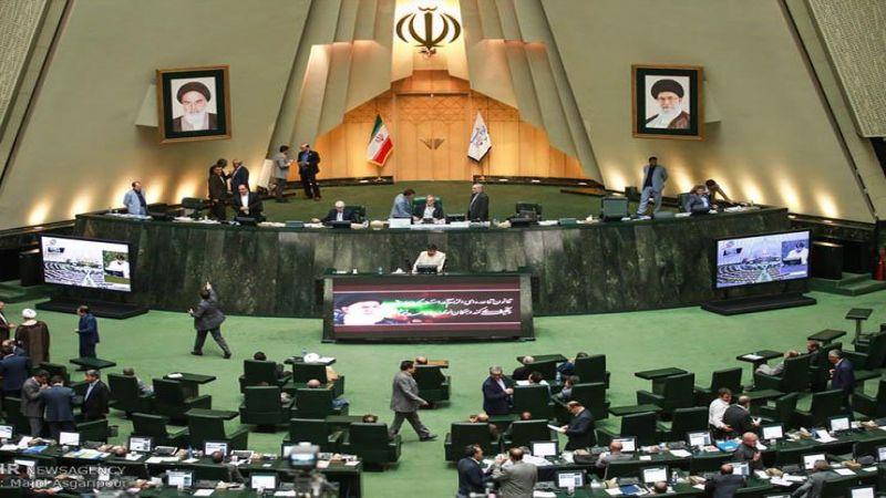 إيران .. مشروع برلماني للانسحاب التلقائي من الاتفاق النووي في حالة تفعيل آلية الزناد