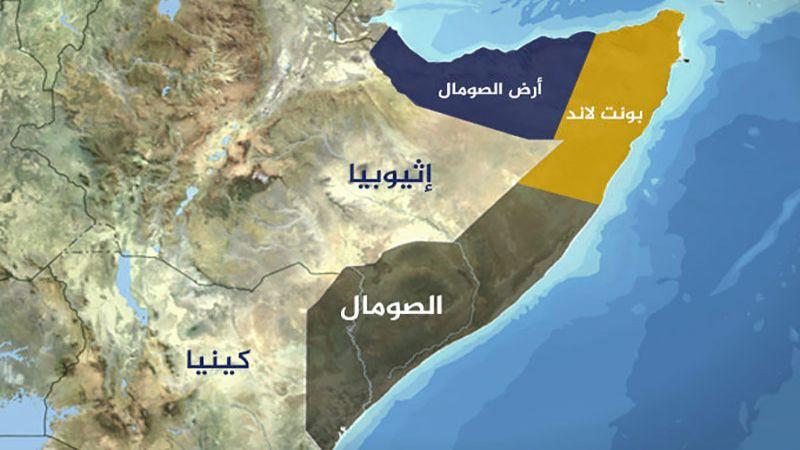 الصومال.. الحلم الأميركي الدائم للسيطرة على المنافذ الهامة عالميًا