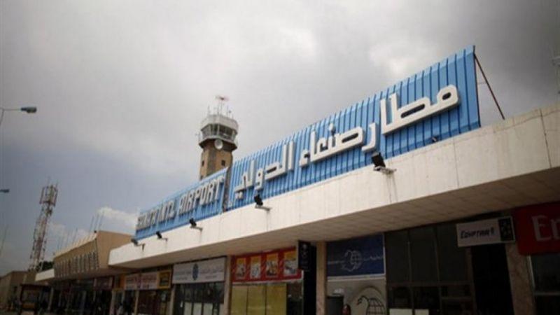 المخزون النفطي في مطار صنعاء على وشك النفاد