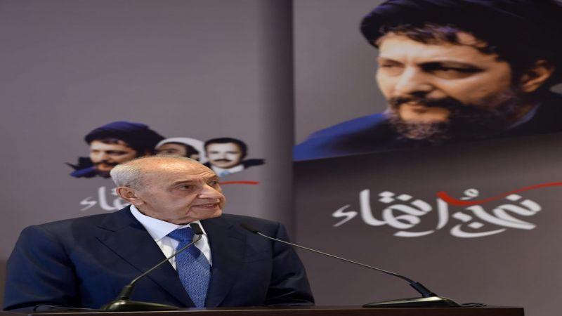 الرئيس بري في ذكرى الإمام: أدعو أبناء أمل للوقوف إلى جانب الإخوة في حزب الله
