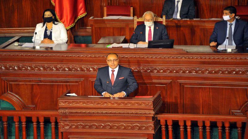 مشهد سياسي جديد في تونس بعد منح الثقة لحكومة المشيشي