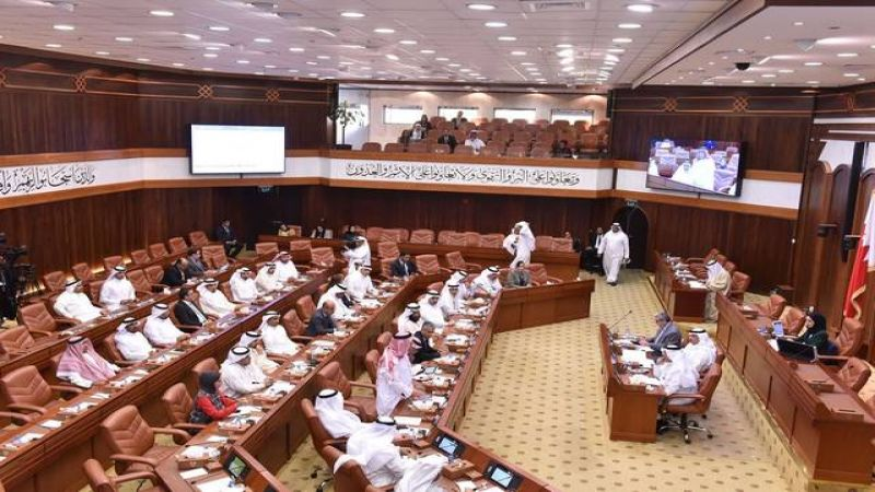 مزيدٌ من القمع في مجلس النواب البحريني