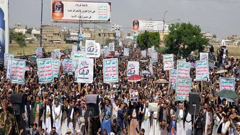 عاشوراء في اليمن: ديمومة صراع الحق مع الباطل