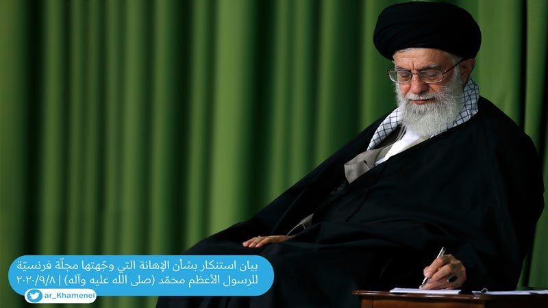 الإمام الخامنئي: ذريعة حريّة الرّأي مُخادعة للرأي العام