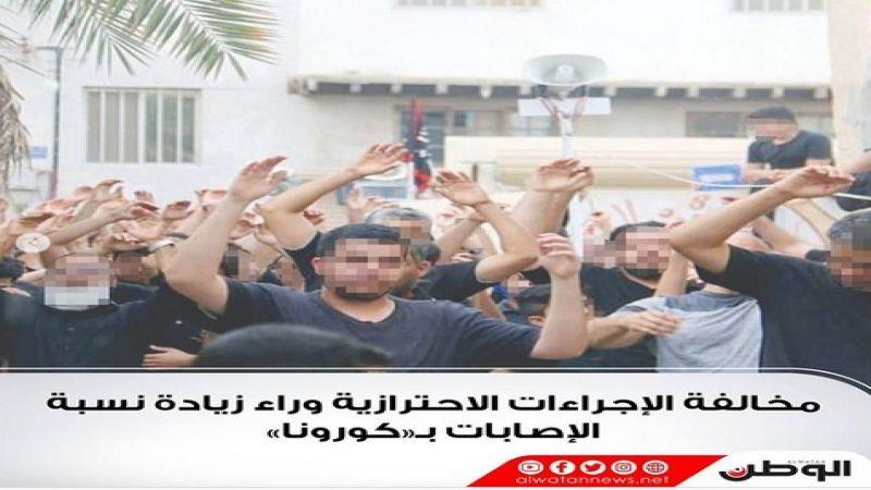 من بوابة عاشوراء.. إعلام آل خليفة يُروّج لفبركات مُضلّلة