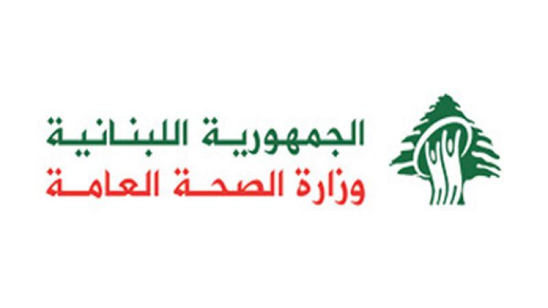 """لبنان: 560 إصابة """"كورونا"""" جديدة .. و7 حالات وفاة"""