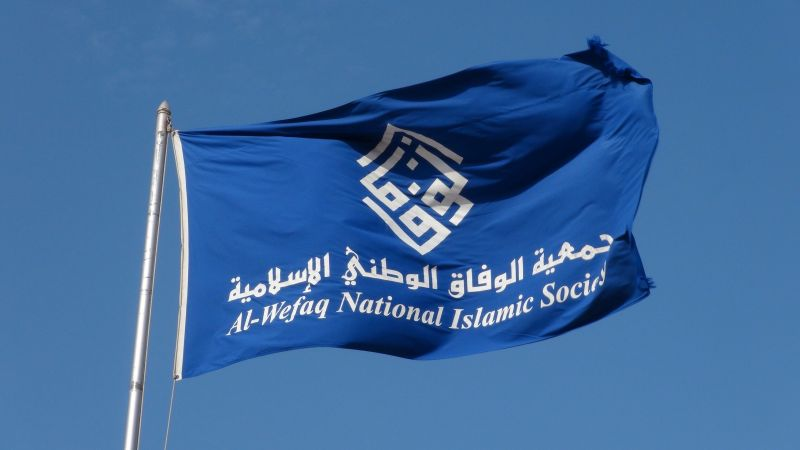 """""""الوفاق البحرينية"""": التطبيع مع الكيان الصهيوني هو تضاد صارخ مع إرادة شعب البحرين"""