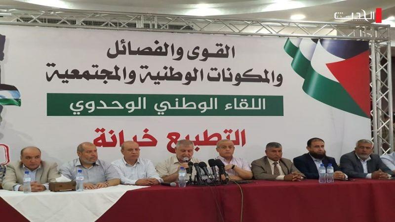 الفصائل الفلسطينية: لتحرّك شعبي عربي وإسلامي نصرةً لقضيّتنا