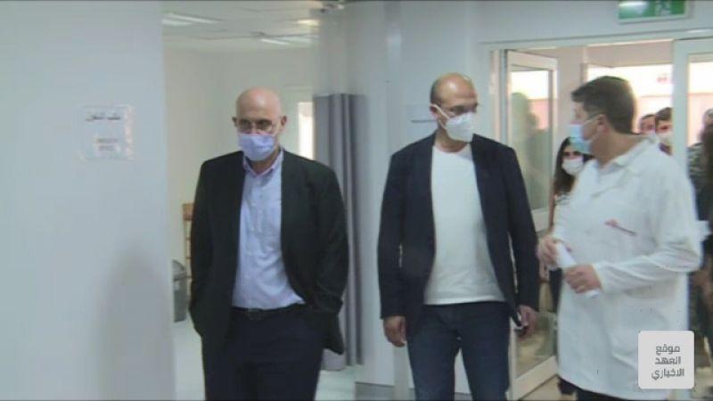 وزير الصحة يفتتح قسم كورونا في مستشفى برالياس