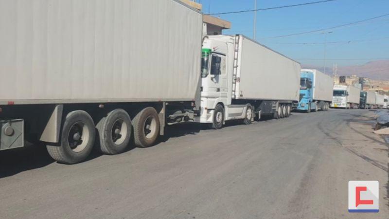 اعتصام لأصحاب الشاحنات عند المصنع .. رسوم وضرائب مرتفعة