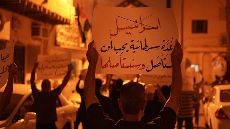 البحرينيون يتحدّون إرهاب السلطات: لا مكان للذلّ