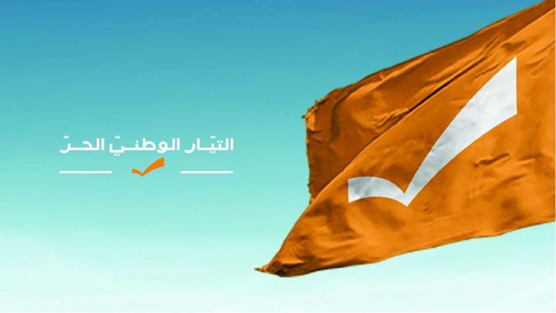 """التيار الوطني الحر: """"القوات"""" مارست غدر سمير جعجع المعروف"""