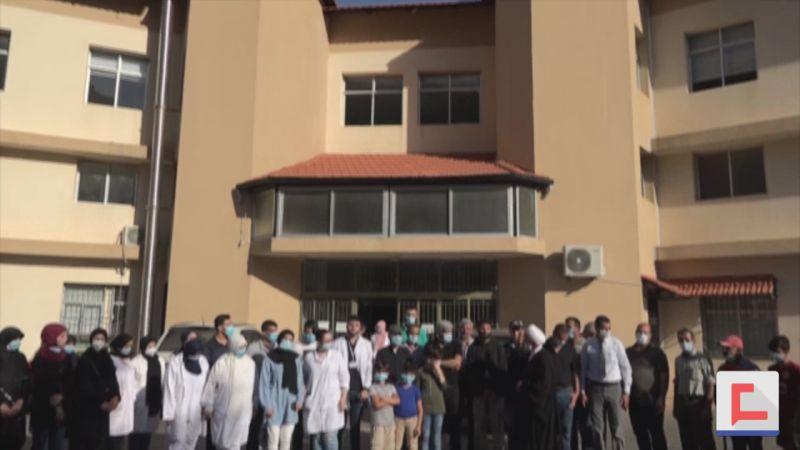 """أهالي مشغرة يرفضون نقل سجناء مُصابين بـ""""كورونا"""" من رومية إلى مستشفاهم الحكومي"""