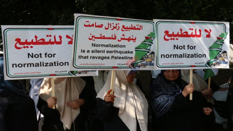 تزامنًا مع توقيع اتفاق العار مساء.. فعاليّات غاضبة في عموم فلسطين