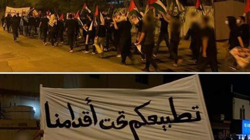البحرينيون يكثّفون مسيراتهم الغاضبة قبيل ساعات من توقيع اتفاق الذلّ