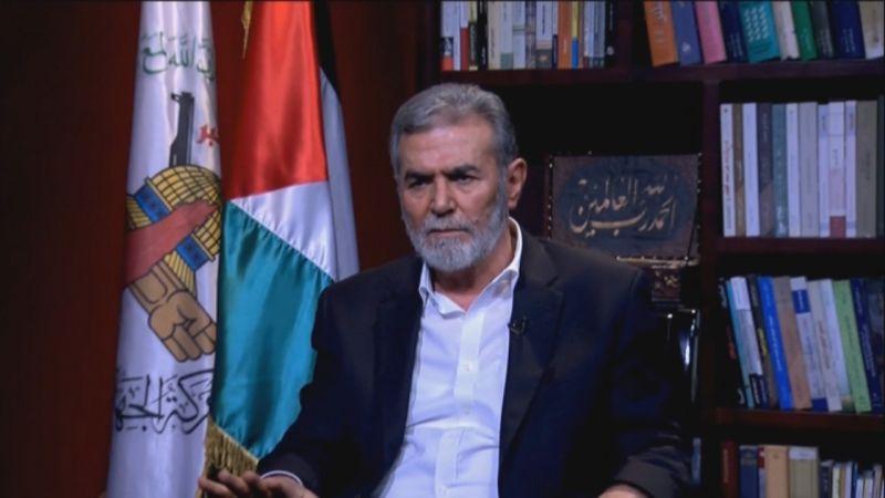 النخالة: كل فلسطين هدف لصواريخ المقاومة ولا خطوط حمراء مع العدو
