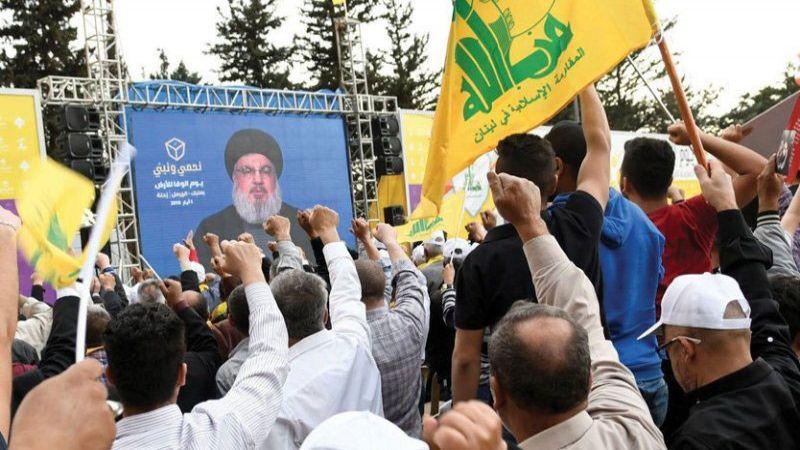 حزب الله ومشروع 10452 كلم2 .. دروس السيادة والاستقلال