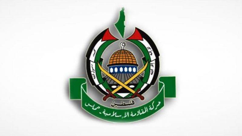 """""""حماس"""": على الحكومات الإصغاء لصوت الشعوب الرافض للتطبيع"""