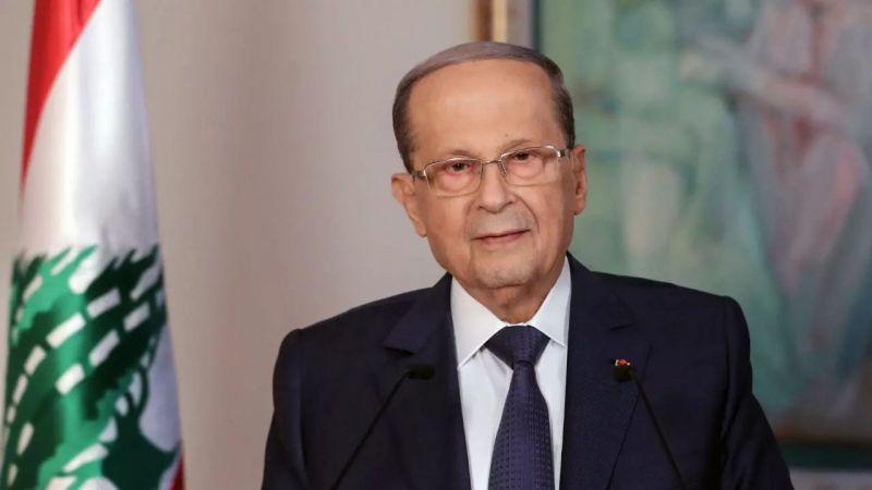 """الرئيس عون: لالغاء التوزيع الطائفي للوزارات """"السيادية"""""""