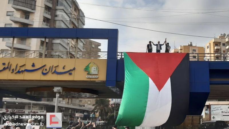 من لبنان: فلسطينُ أولى القضايا